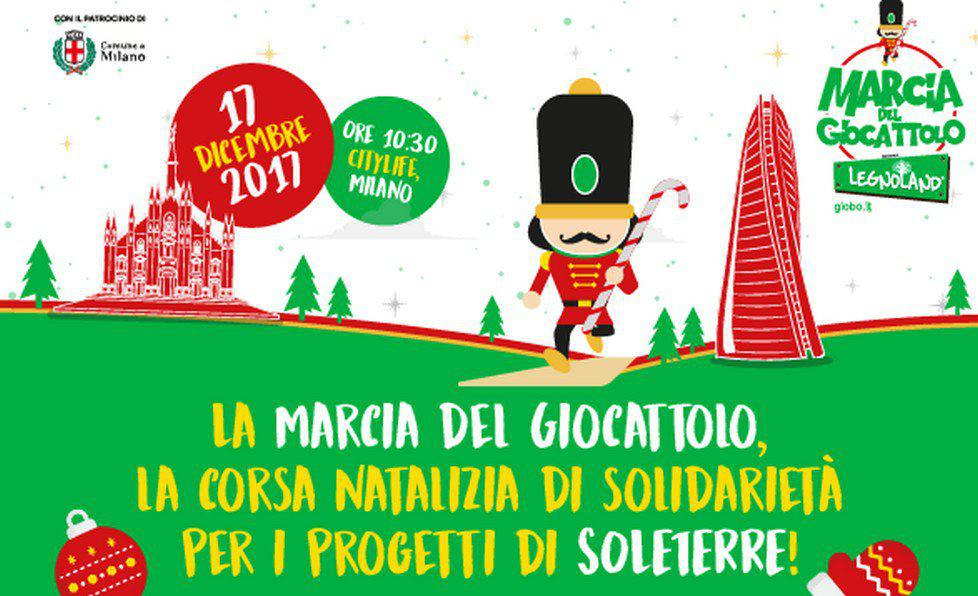 La Marcia del Giocattolo/16 dicembre, 10.30/Piazza Castello
