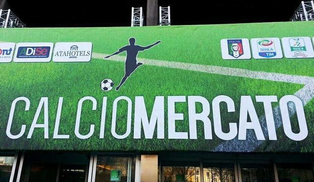 La sede del calcio mercato, foto: Fonte Web