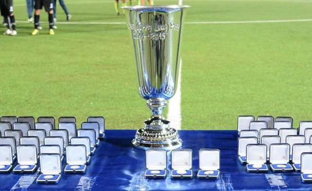 Il trofeo della Supercoppa di Serie C, foto: Fonte Web