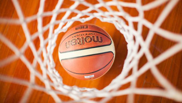 Il pallone del baset, FOTO: FONTE WEB