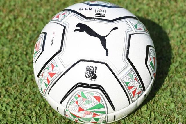 Pallone Lega Pro, foto: Sandro Veglia, foto: MateraCalcioStory.it