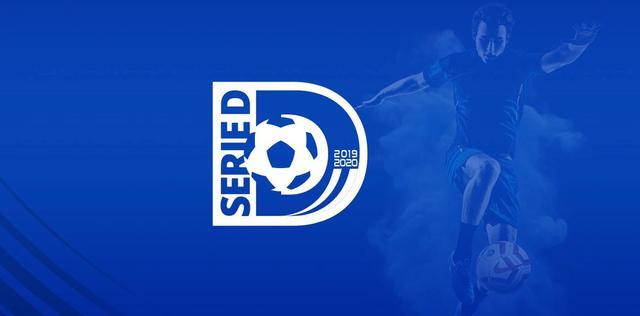 Il logo del campionato di Serie D, FOTO: FONTE WEB