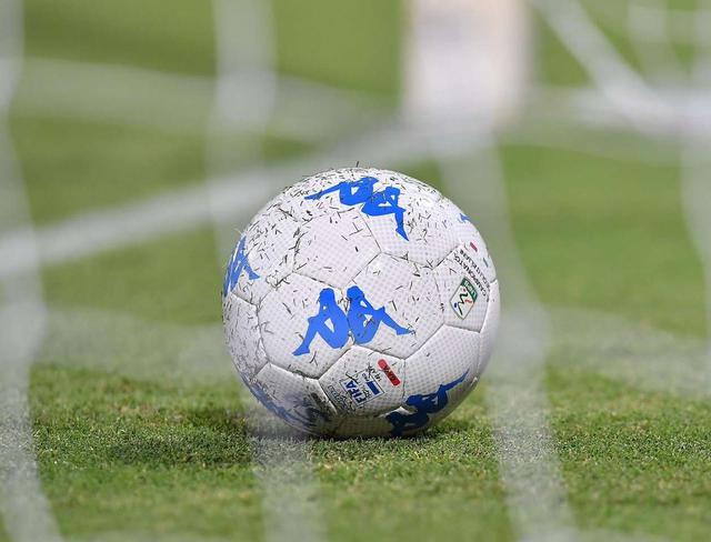 Il pallone della Serie B, foto: Fonte Web