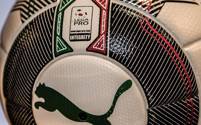 Pallone Serie C, foto: Lega-Pro.com