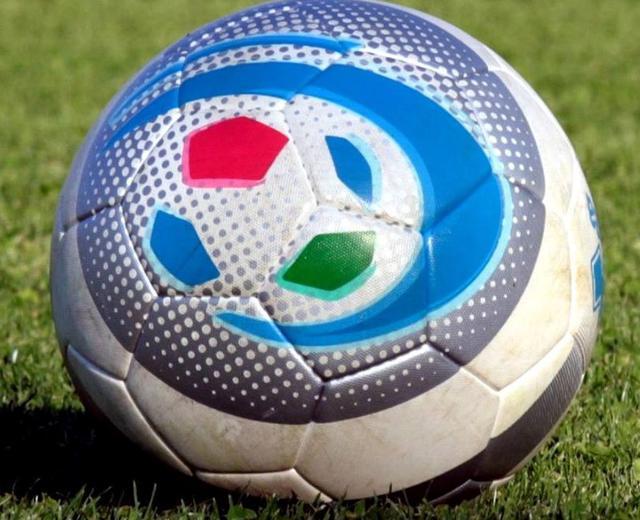 Il pallone della Serie C, foto: Emanuele Taccardi