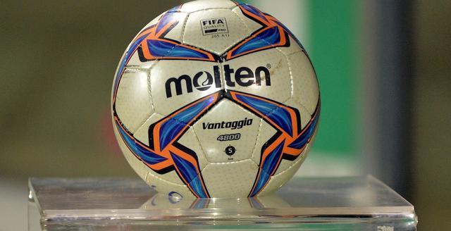 Il pallone della Serie D, foto: Fonte Web