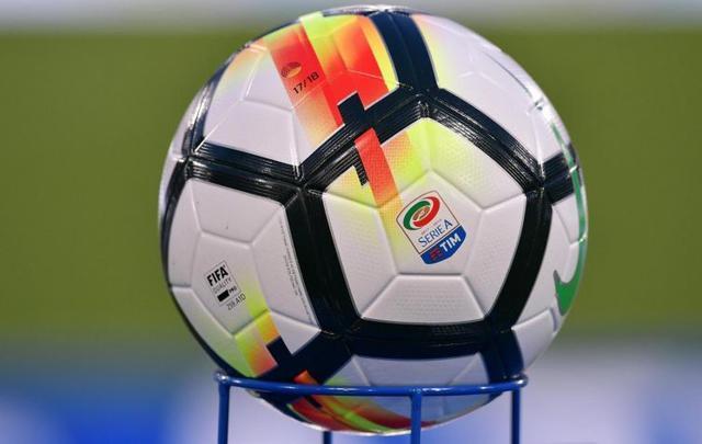 Pallone Serie A, FOTO: SPORTFAIR.IT - LA PRESSE/ALFREDO FALCONE