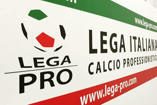 Il logo della Lega Pro, foto: Fonte Web