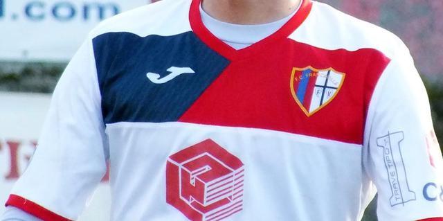 La maglia del Francavilla, FOTO: SAVIO SALERNO